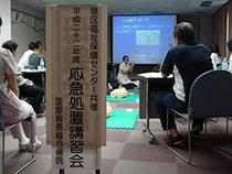 泉区福祉保健センター共催平成22年度応急処置講習会を開催!!