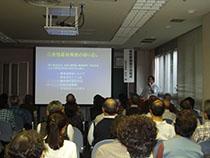 10月の健康懇話会開催