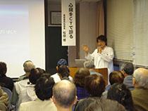 11月の健康懇話会開催