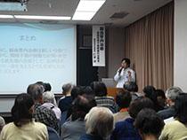 12月の健康懇話会開催