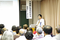 9月の健康懇話会を開催いたしました