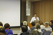 4月の健康懇話会を開催いたしました  2013