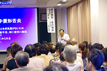 6月の健康懇話会を開催いたしました