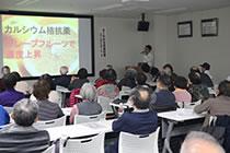 11月の健康講話会を開催しました